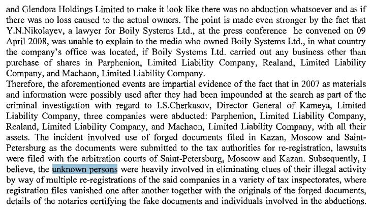 "Magnitsky Testimony cites ""unknown persons"" June 5, 2008"