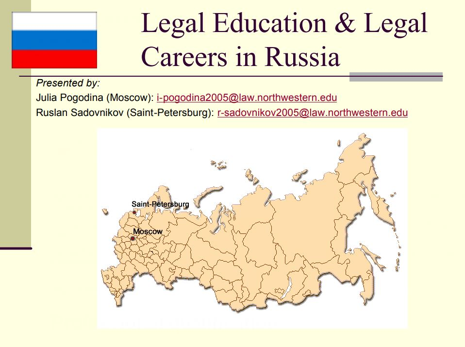 Legal Education and Legal Careers in Russia